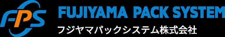 フジヤマパックシステム株式会社
